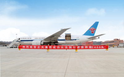 En route pour la Chine